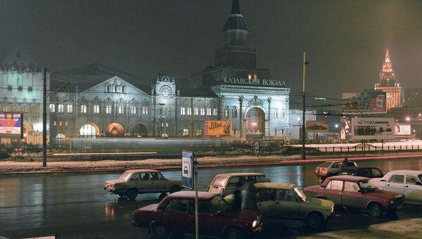 Казанский вокзал. Архивное фото