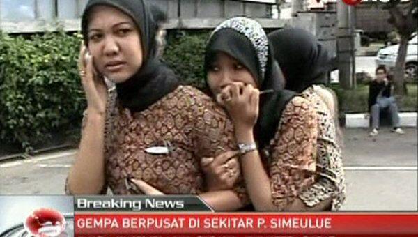 Землетрясение магнитудой 8,9 произошло у берегов Индонезии