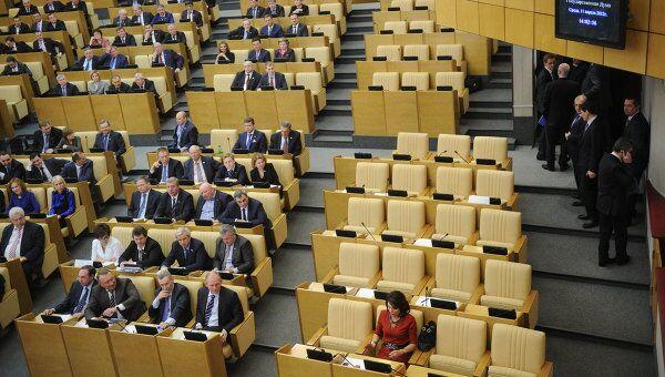 Пленарное заседание Государственной Думы РФ