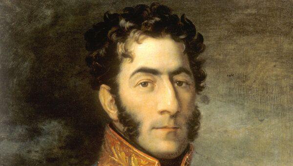 Портрет Багратиона П.И.