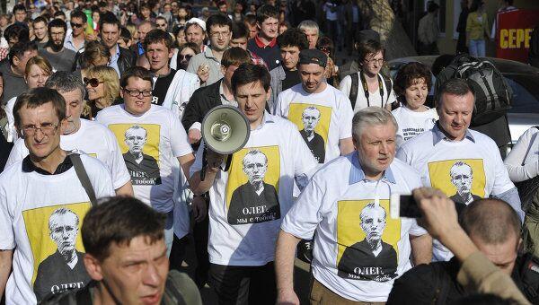 Шествие в поддержку экс-кандидата в мэры Астрахани Олега Шеина