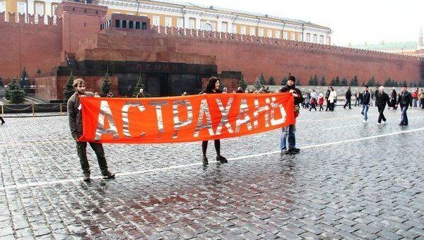 Московские сторонники Олега Шеина провели акцию на Красной площади