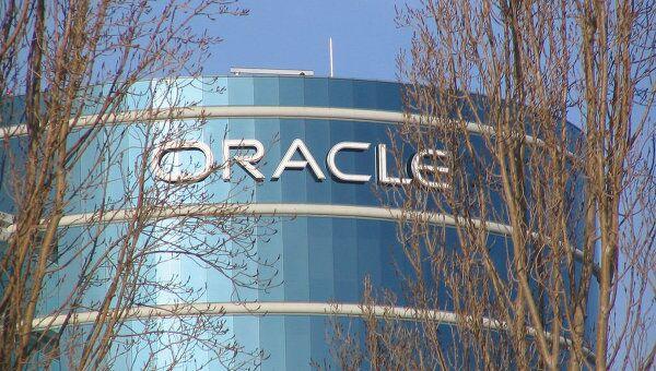 Штаб-кваритира Oracle