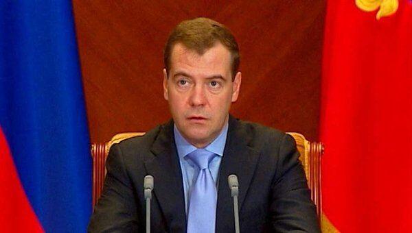 Медведев перевезет депутатов и сенаторов в новую Москву