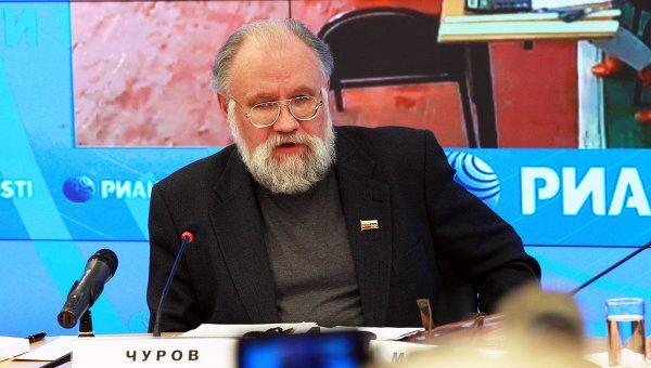 Пресс-конференция Председателя ЦИК РФ Владимира Чурова