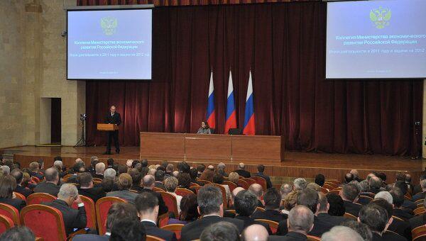 Премьер-министр РФ В.Путин на расширенном заседании коллегии министерства экономического развития РФ