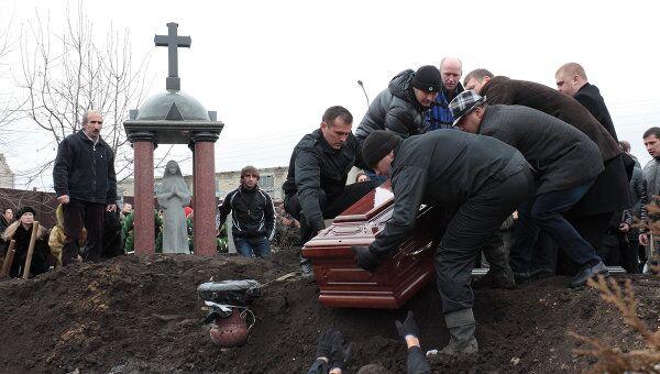 Похороны жертв массового убийства в Ставрополе