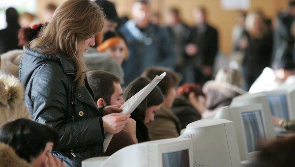 Польская почта объявила о массовых сокращениях из-за кризиса