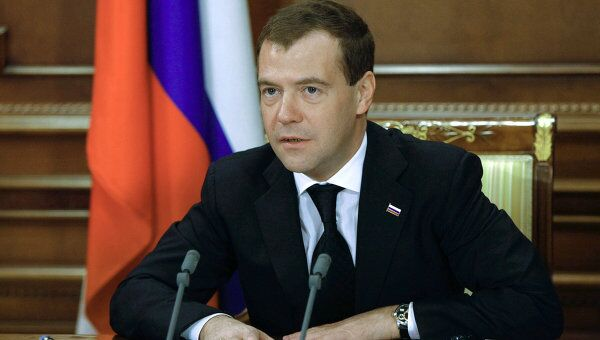 Медведев отметил хорошие перспективы для сотрудничества у бизнеса РФ и Аргентины