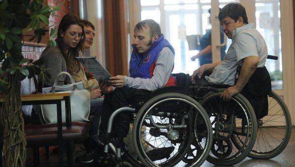 Ярмарка вакансий для молодых людей с инвалидностью