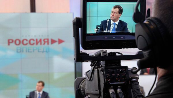 Съемка на форуме Россия, вперед!