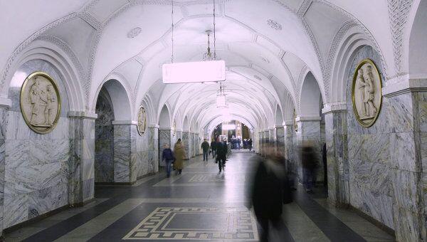 Станция метро Парк культуры-кольцевая. Архив