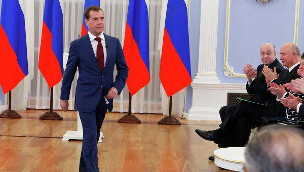 Президент РФ Д.Медведев встретился с активом партии Единая Россия