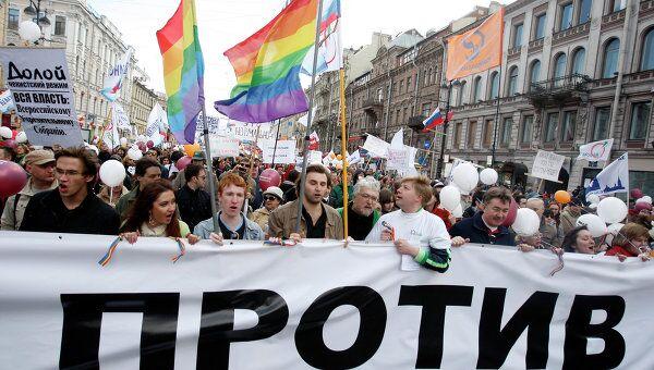 Демократический марш в Санкт-Петербурге