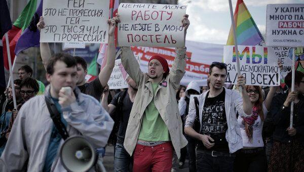 Акция Левый марш на Трубной площади