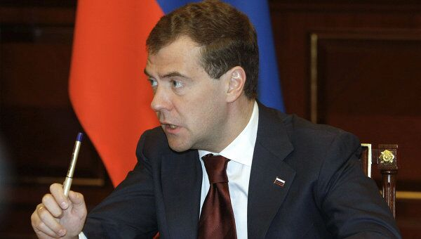 Президент РФ Д.Медведе. Архив