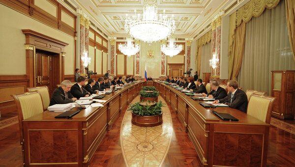 Заседание правительства. Архив