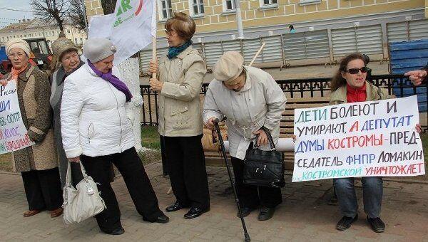 Пикеты против низкого качества питьевой воды в Костроме