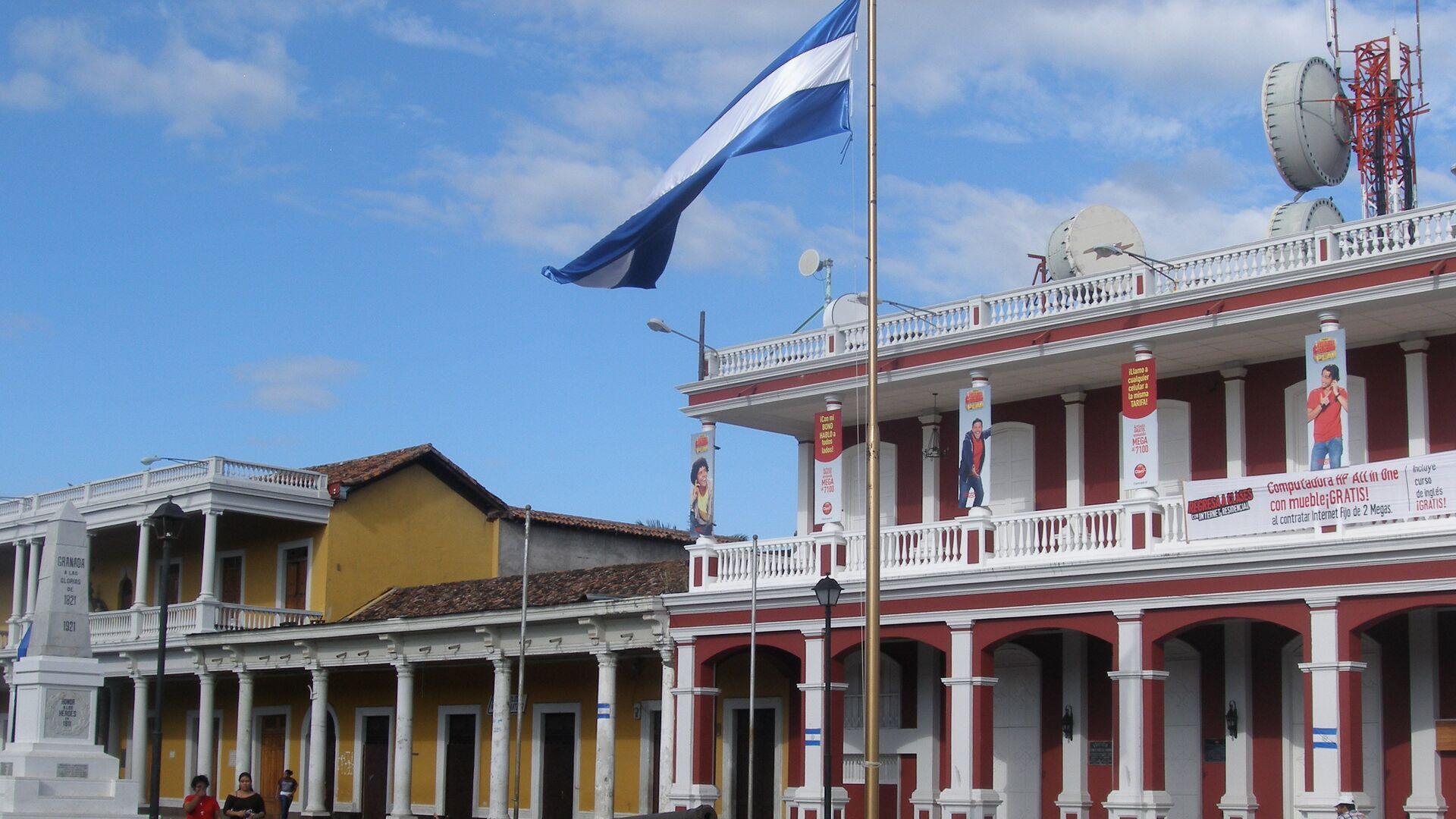 Никарагуа. Архив - РИА Новости, 1920, 10.11.2020