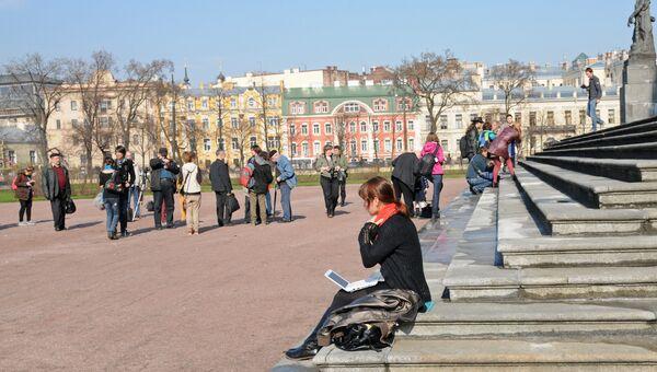 Санкт-Петербург. Архив