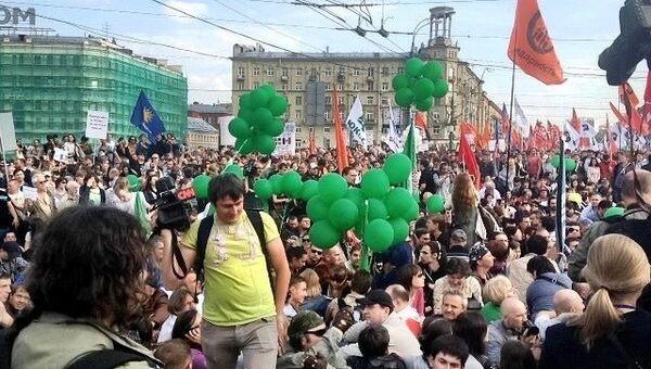 Митинг оппозиция Москва