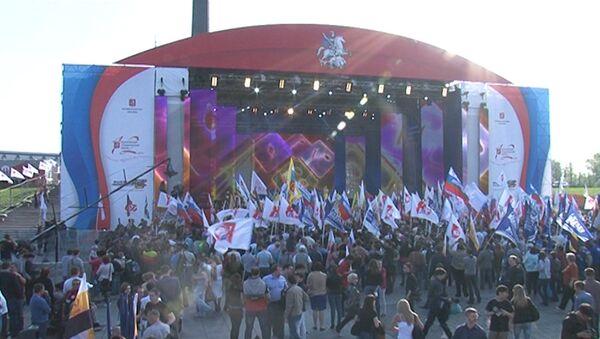 Народный фронт устроил концерт в честь годовщины своей деятельности