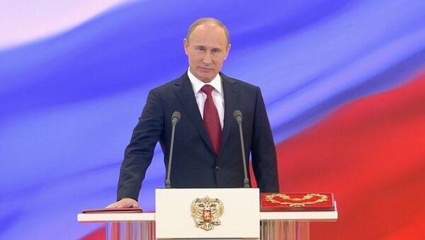 LIVE: Инаугурация избранного президента РФ Владимира Путина