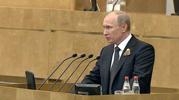 Госдума рассматривает вопрос об утверждении Медведева премьером