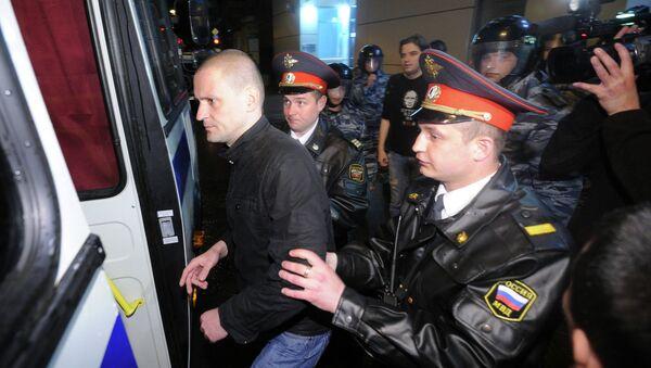 Задержание участников акции оппозиции возле Патриарших прудов