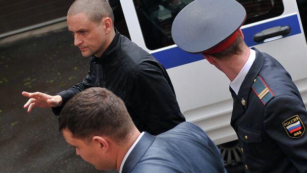 Сергей Удальцов доставлен в судебный участок №418 г. Москвы