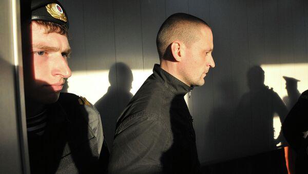 Рассмотрение жалобы на арест Сергея Удальцова