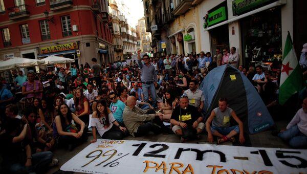 Многотысячные акции протеста прошли в нескольких городах Испании