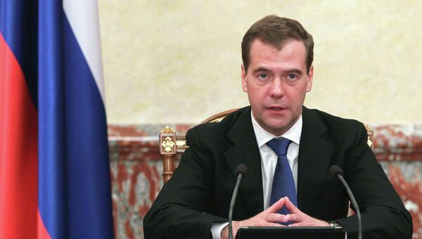 Премьер-министр РФ Д.Медведев. Архив