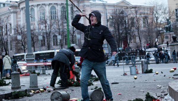 Акция на Манежной площади в декабре 2010 года. Архив