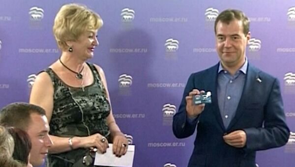 Медведев признался, зачем ему партбилет Единой России