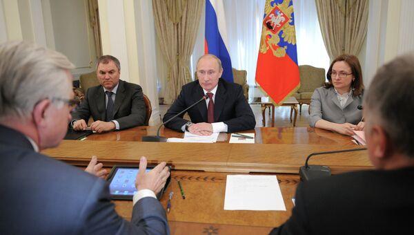 Встреча В. Путина с представителями общественных организаций деловых кругов