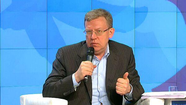 Кудрин ответил на вопрос, будет ли он создавать свою политическую партию