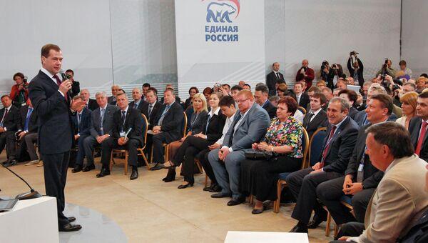 Премьер-министр РФ Дмитрий Медведев на съезде Единой России