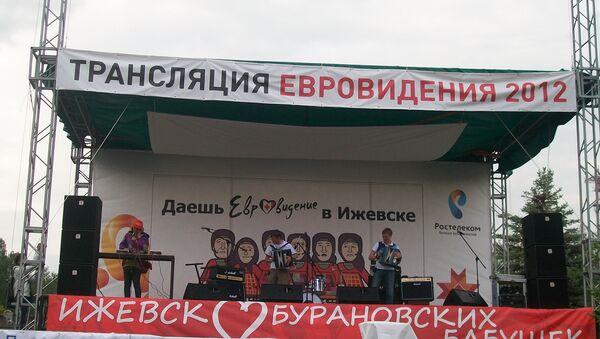 Сцена для прямой трансляции Евровидения в центре Ижевска