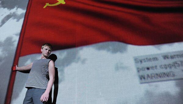 Премьера спектакля Год, когда я не родился в Москве