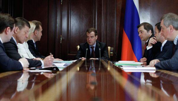 Д. Медведев проводит совещание с вице-премьерами