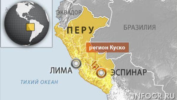 Четыре человека погибли в Перу в столкновениях полиции и протестующих против работы шахты
