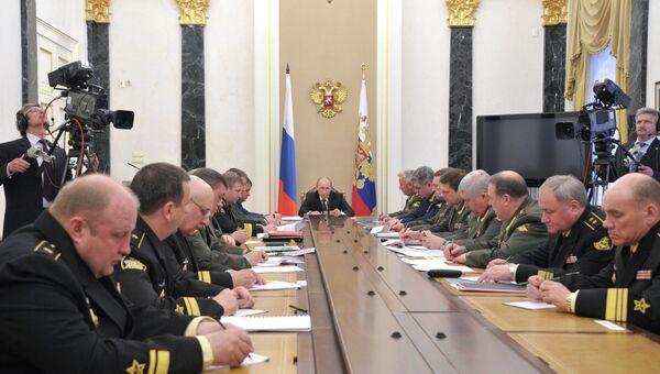 Президент РФ В.Путин провел совещание с руководством Министерства обороны РФ