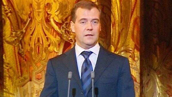 Будем поддерживать и развивать наш музей - Медведев о ГМИИ им. Пушкина