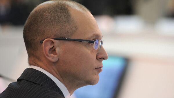 Директор Государственной корпорации по атомной энергии Росатом Сергей Кириенко