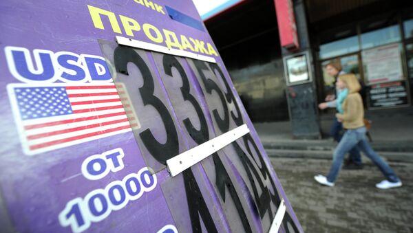 Подъем курса доллара в Москве