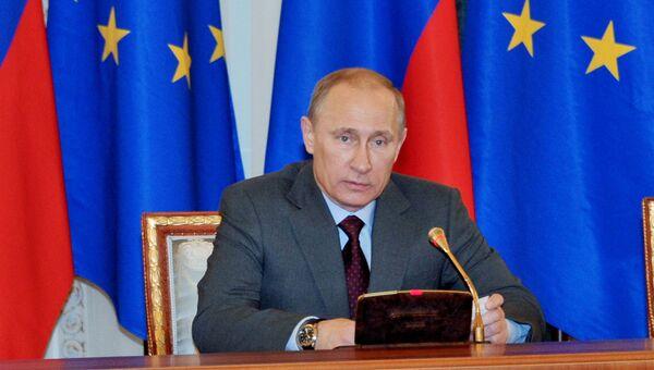 Президент РФ В.Путин принимает участие в саммите Россия – ЕС