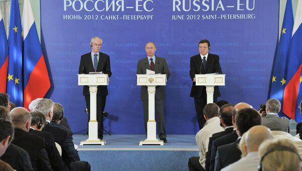 Совместная пресс-конференция участников саммита Россия – ЕС