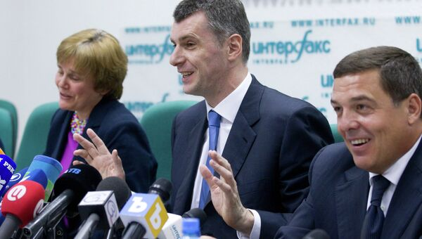 М.Прохоров объявил о создании партии Гражданская платформа