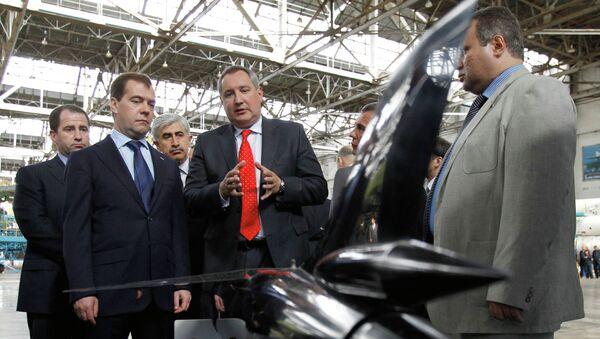 Рабочая поездка Д.Медведева в Казань